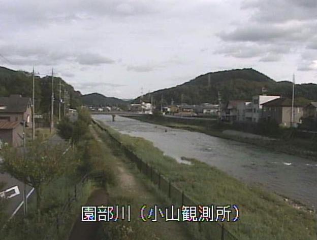 園部川小山観測所ライブカメラは、京都府南丹市園部町の小山観測所(小山水位観測所)に設置された園部川が見えるライブカメラです。
