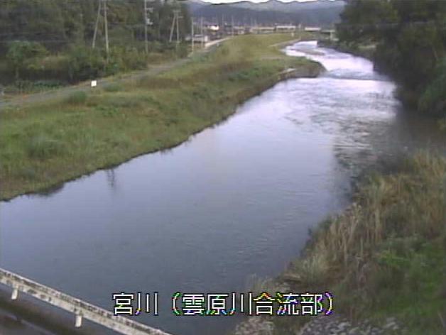 宮川雲原川合流部ライブカメラは、京都府福知山市大江町の雲原川合流部に設置された宮川が見えるライブカメラです。