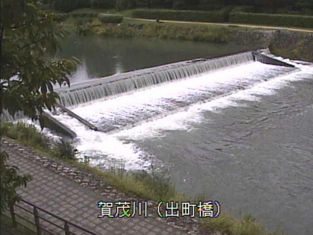 鴨川出町橋ライブカメラは、京都府京都市上京区の出町橋に設置された鴨川が見えるライブカメラです。