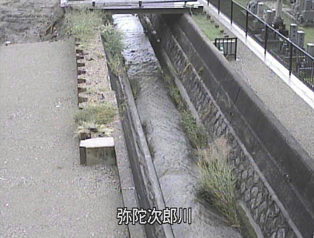 弥陀次郎川水位観測所ライブカメラは、京都府宇治市五ケ庄の弥陀次郎川水位観測所に設置された弥陀次郎川が見えるライブカメラです。