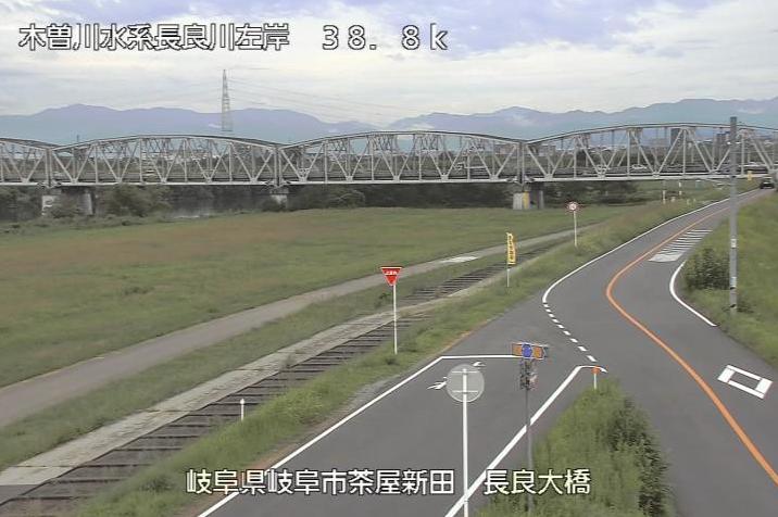 長良川長良大橋ライブカメラは、岐阜県岐阜市茶屋新田の長良大橋に設置された長良川が見えるライブカメラです。