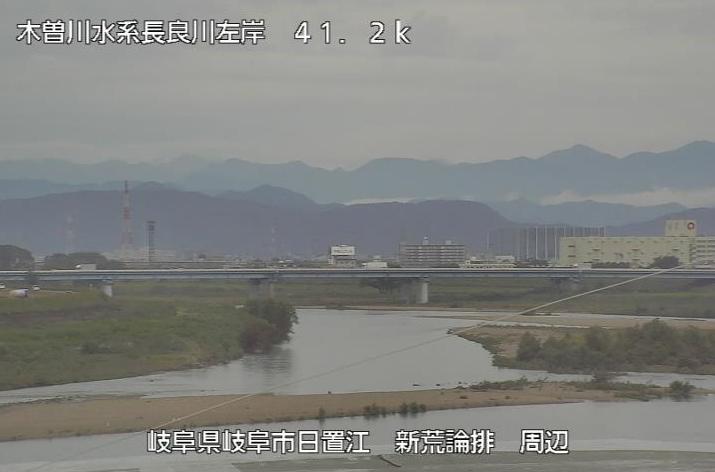長良川新荒田川論田川排水機場ライブカメラは、岐阜県岐阜市高河原の新荒田川論田川排水機場に設置された長良川が見えるライブカメラです。