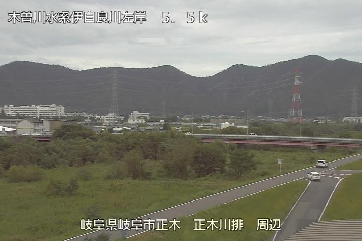 伊自良川正木川排水機場ライブカメラは、岐阜県岐阜市正木の正木川排水機場に設置された伊自良川が見えるライブカメラです。