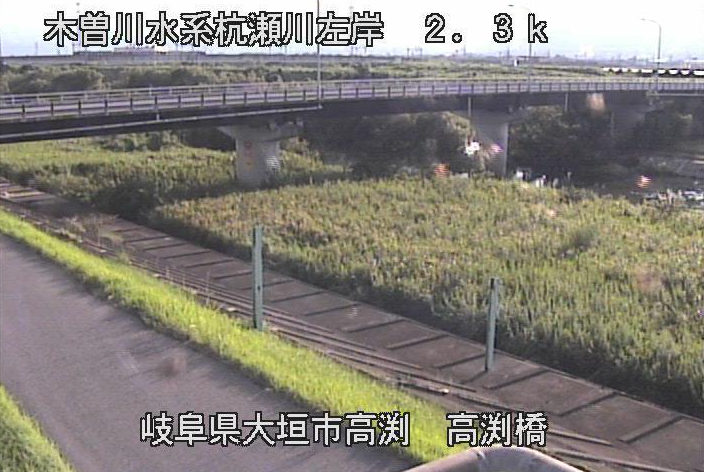 揖斐川高渕橋ライブカメラは、岐阜県大垣市高渕の高渕橋に設置された揖斐川が見えるライブカメラです。