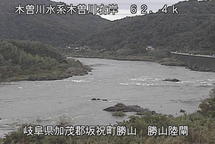 木曽川勝山ライブカメラは、岐阜県坂祝町の勝山(陸閘)に設置された木曽川が見えるライブカメラです。