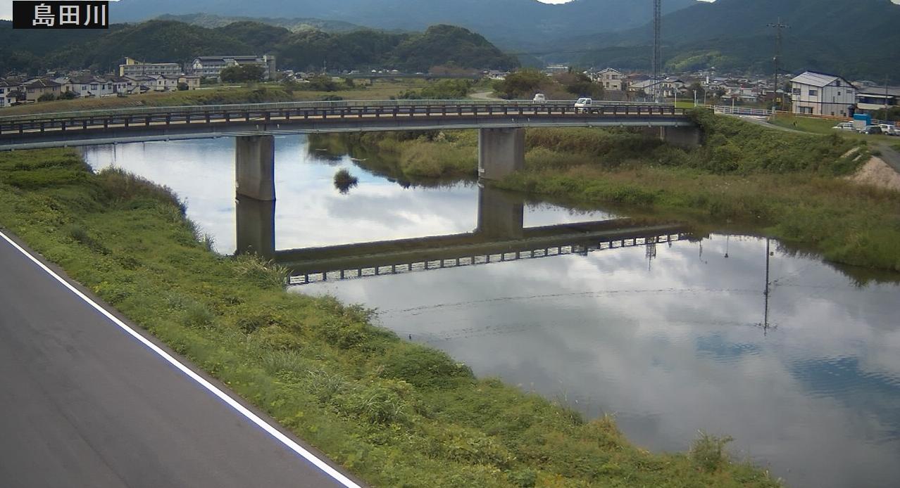 島田川久田橋ライブカメラは、山口県岩国市周東町の久田橋に設置された島田川が見えるライブカメラです。