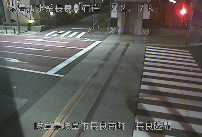 長良川長良陸閘ライブカメラは、岐阜県岐阜市長良の長良陸閘(長良南町陸閘)に設置された長良川が見えるライブカメラです。
