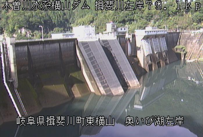 横山ダムダム湖左岸ライブカメラは、岐阜県揖斐川町東横山のダム湖左岸に設置された横山ダムが見えるライブカメラです。