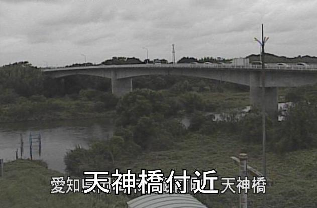 矢作川天神橋ライブカメラは、愛知県岡崎市西蔵前町の天神橋に設置された矢作川が見えるライブカメラです。