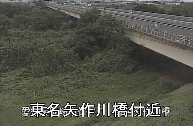 矢作川東名矢作川橋ライブカメラは、愛知県岡崎市仁木町の東名矢作川橋に設置された矢作川・東名高速道路が見えるライブカメラです。