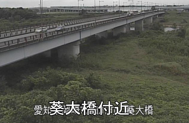 矢作川葵大橋ライブカメラは、愛知県岡崎市細川町の葵大橋に設置された矢作川・国道248号が見えるライブカメラです。