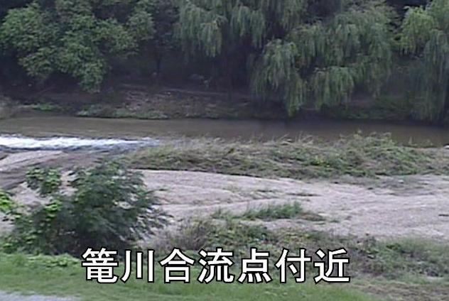 矢作川篭川合流点付近ライブカメラは、愛知県豊田市落合町の篭川合流点付近に設置された矢作川が見えるライブカメラです。