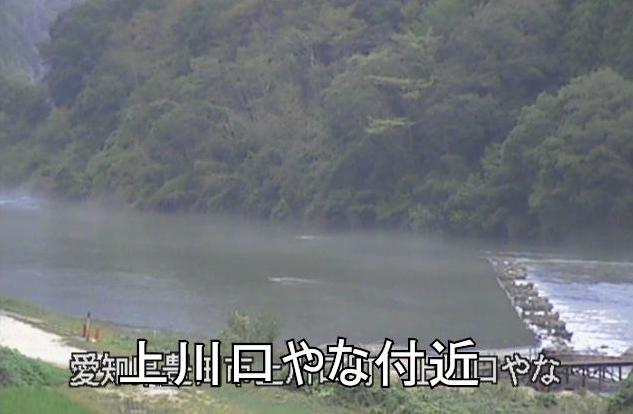 矢作川上川口やなライブカメラは、愛知県豊田市上川口町の上川口やなに設置された矢作川が見えるライブカメラです。