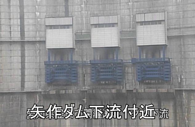 矢作ダム下流付近ライブカメラは、愛知県豊田市閑羅瀬町の矢作川下流付近に設置された矢作ダムが見えるライブカメラです。