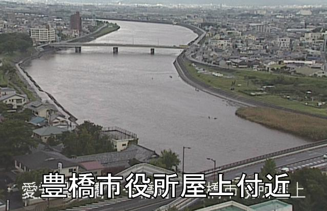 豊川豊橋市役所屋上ライブカメラは、愛知県豊橋市今橋町の豊橋市役所屋上に設置された豊川が見えるライブカメラです。