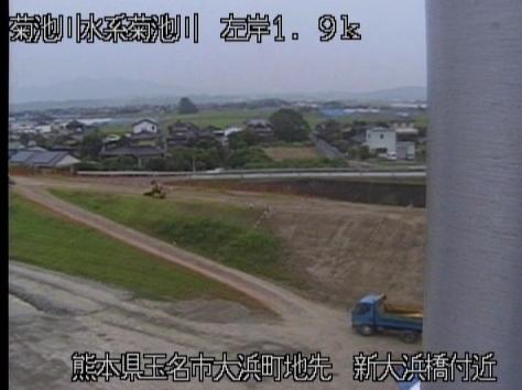 菊池川滑石ライブカメラは、熊本県玉名市大浜町の滑石に設置された菊池川が見えるライブカメラです。