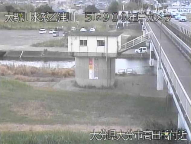 乙津川高田橋ライブカメラは、大分県大分市森の高田橋に設置された乙津川・大分県道21号大分臼杵線が見えるライブカメラです。