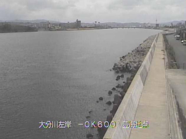 大分川豊海ライブカメラは、大分県大分市の豊海に設置された大分川が見えるライブカメラです。
