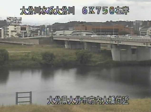 大分川府内大橋ライブカメラは、大分県大分市宮崎の府内大橋に設置された大分川・国道10号が見えるライブカメラです。