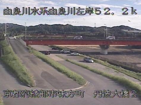 由良川丹波大橋ライブカメラは、京都府綾部市味方町の丹波大橋に設置された由良川が見えるライブカメラです。