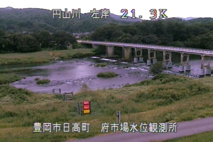 円山川府市場水位観測所ライブカメラは、兵庫県豊岡市日高町の府市場水位観測所に設置された円山川が見えるライブカメラです。