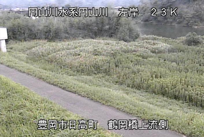 円山川鶴岡橋上流側ライブカメラは、兵庫県豊岡市日高町の鶴岡橋上流側に設置された円山川が見えるライブカメラです。