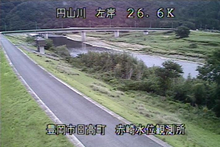 円山川赤崎水位観測所ライブカメラは、兵庫県豊岡市日高町の赤崎水位観測所に設置された円山川が見えるライブカメラです。