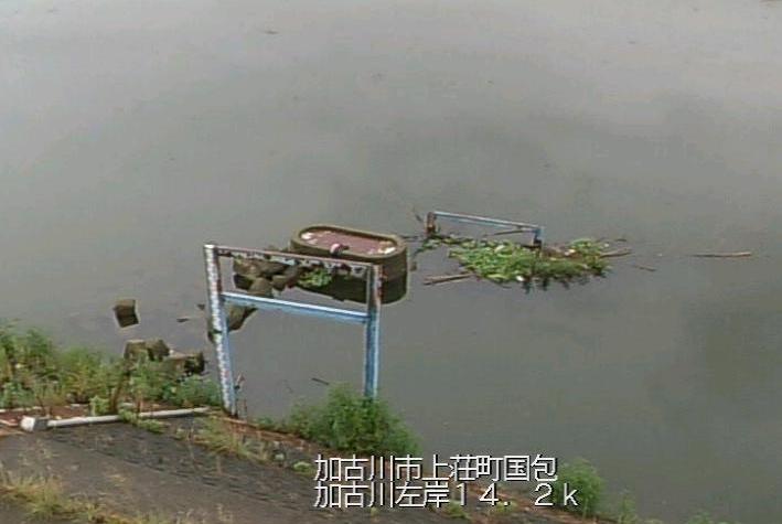 加古川国包ライブカメラは、兵庫県加古川市上荘町の国包に設置された加古川が見えるライブカメラです。
