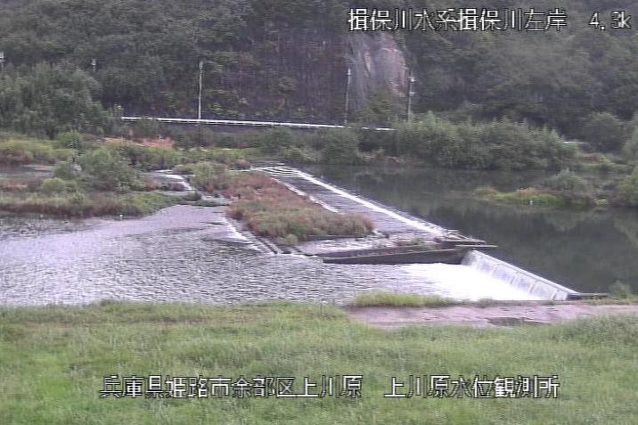 揖保川上川原ライブカメラは、兵庫県姫路市余部区の上川原に設置された揖保川が見えるライブカメラです。
