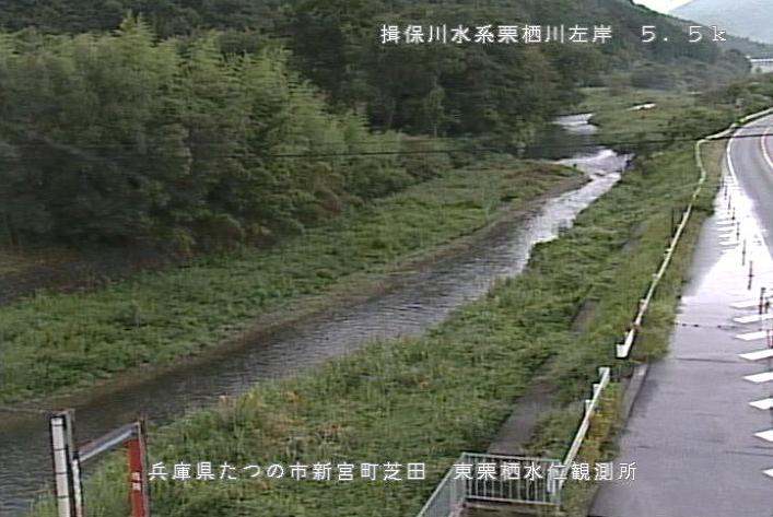 栗栖川東栗栖ライブカメラは、兵庫県たつの市新宮町の東栗栖水位観測所に設置された栗栖川が見えるライブカメラです。