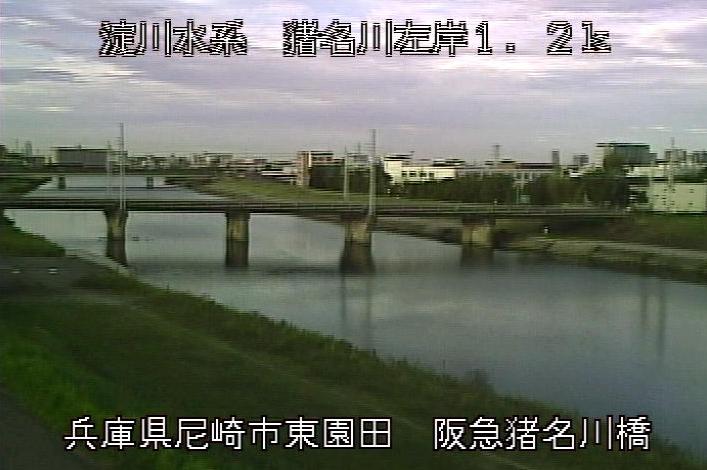 猪名川阪急猪名川橋ライブカメラは、兵庫県尼崎市東園田町の阪急猪名川橋に設置された猪名川が見えるライブカメラです。