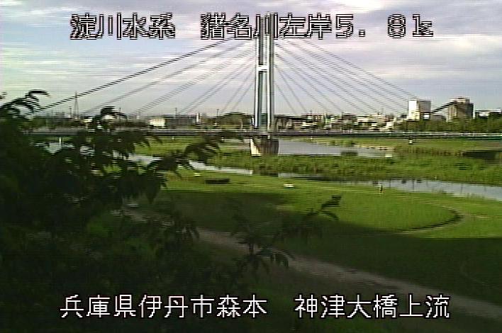 猪名川神津大橋上流ライブカメラは、兵庫県伊丹市森本の神津大橋上流に設置された猪名川が見えるライブカメラです。