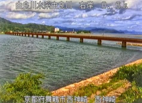 由良川西神崎ライブカメラは、京都府舞鶴市西神崎の西神崎に設置された由良川が見えるライブカメラです。