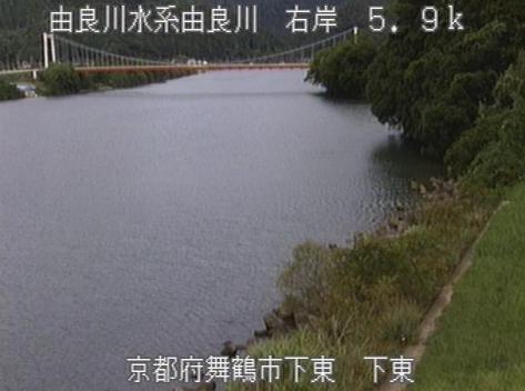 由良川下東ライブカメラは、京都府舞鶴市の下東に設置された由良川が見えるライブカメラです。