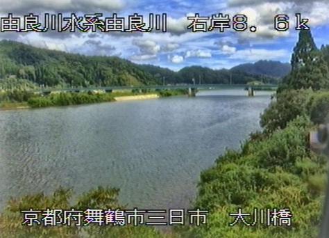 由良川大川橋ライブカメラは、京都府舞鶴市三日市の大川橋に設置された由良川が見えるライブカメラです。