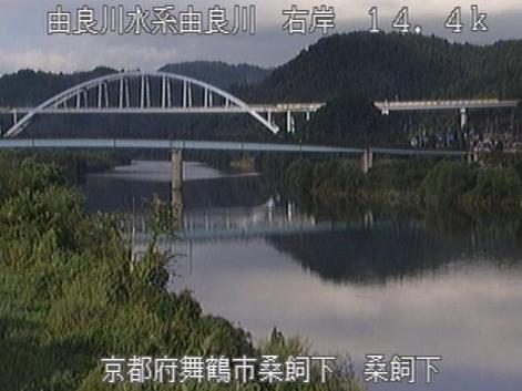 由良川桑飼下ライブカメラは、京都府舞鶴市桑飼下の桑飼下に設置された由良川が見えるライブカメラです。