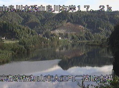 由良川二箇取水場ライブカメラは、京都府福知山市大江町の二箇取水場に設置された由良川が見えるライブカメラです。