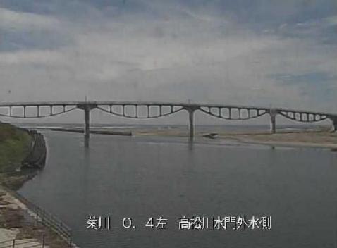 菊川高松川水門ライブカメラは、静岡県掛川市国安の高松川水門に設置された菊川が見えるライブカメラです。