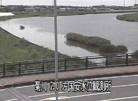 菊川国安水位観測所ライブカメラは、静岡県掛川市国安の国安水位観測所に設置された菊川が見えるライブカメラです。