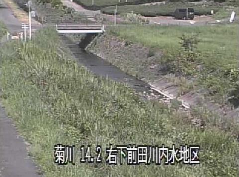 菊川下前田川内水地区ライブカメラは、静岡県菊川市本所の下前田川内水地区に設置された菊川が見えるライブカメラです。