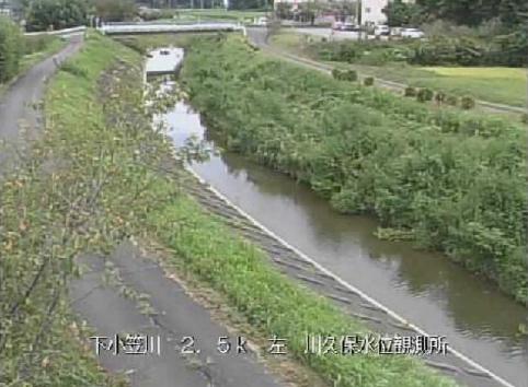 下小笠川川久保水位観測所ライブカメラは、静岡県掛川市川久保の川久保水位観測所に設置された下小笠川が見えるライブカメラです。