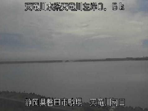 天竜川河口ライブカメラは、静岡県磐田市駒場の天竜川河口に設置された天竜川が見えるライブカメラです。