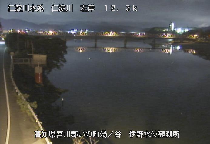 仁淀川伊野ライブカメラは、高知県いの町渦ノ谷の伊野水位観測所に設置された仁淀川が見えるライブカメラです。