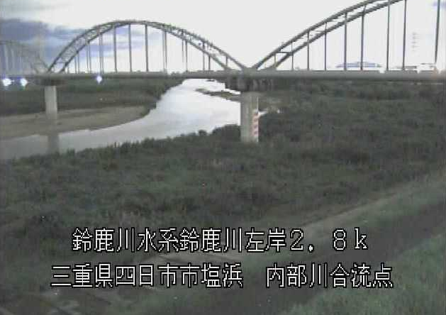 鈴鹿川内部川合流点ライブカメラは、三重県四日市市塩浜町の内部川合流点に設置された鈴鹿川が見えるライブカメラです。