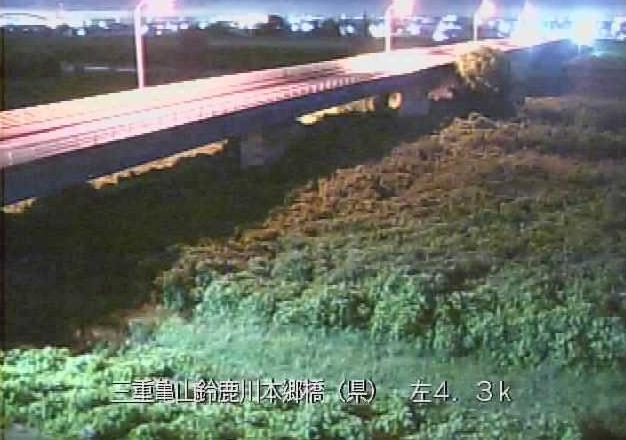 鈴鹿川本郷橋ライブカメラは、三重県四日市市貝塚町の本郷橋に設置された鈴鹿川が見えるライブカメラです。