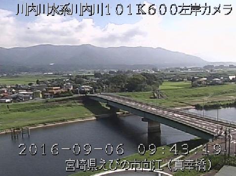 川内川真幸橋ライブカメラは、宮崎県えびの市向江の真幸橋に設置された川内川が見えるライブカメラです。