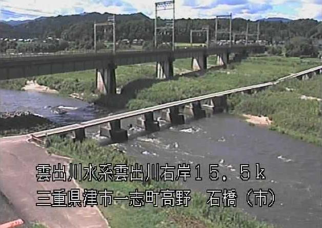 雲出川石橋ライブカメラは、三重県津市一志町の大仰水位観測所に設置された雲出川が見えるライブカメラです。