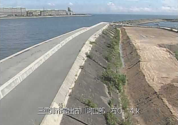 雲出古川河口部ライブカメラは、三重県津市香良洲町の雲出古川河口部に設置された雲出古川が見えるライブカメラです。