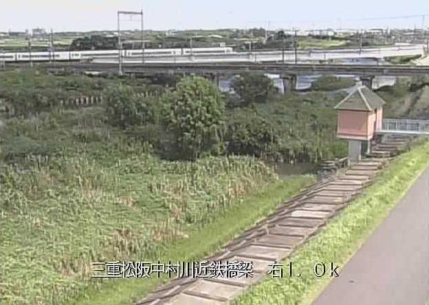 中村川近鉄橋梁ライブカメラは、三重県松阪市嬉野黒田町の近鉄橋梁に設置された中村川が見えるライブカメラです。
