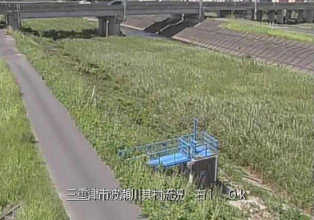 波瀬川其村流況ライブカメラは、三重県津市一志町の其村に設置された波瀬川が見えるライブカメラです。